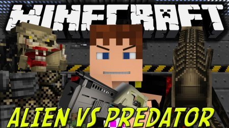 Alien vs Predator для Minecraft 1.7.2