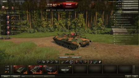 "Ангар ""Тундра"" для World of Tanks 0.9.4"