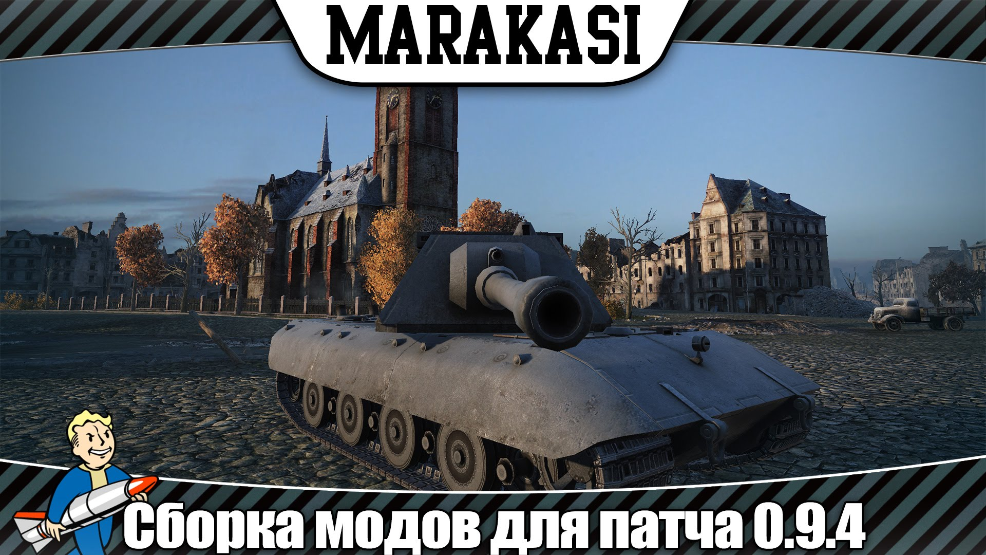 Серии world of tanks игра танки